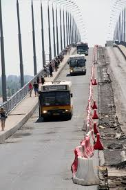 почини мост