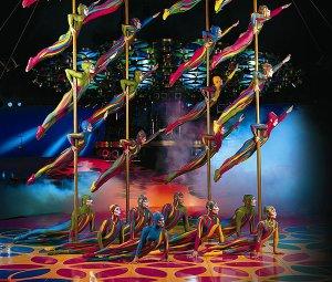солнечный цирк