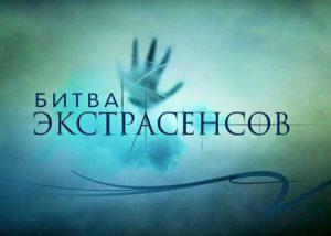 logo-bitva-932
