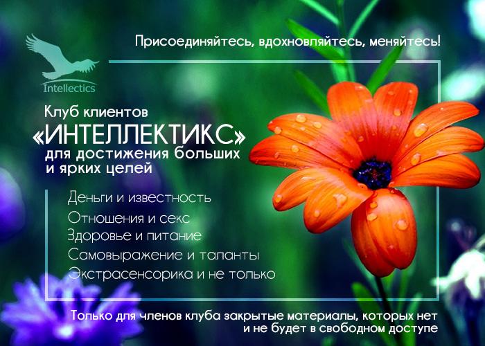 Ежегодная запись в «Клуб клиентов Константина Шереметьева» открылась!