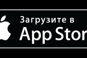 Встречайте: приложение Интеллектикс для iOS