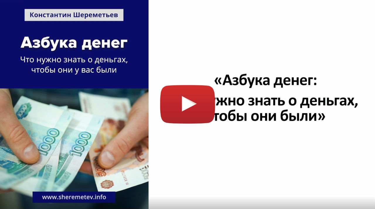 Константин шереметьев как сделать сайт